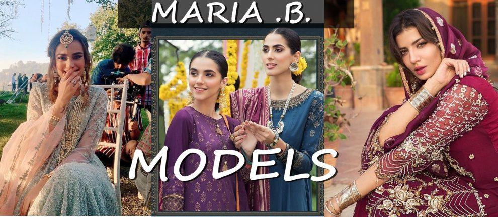 maria b models names