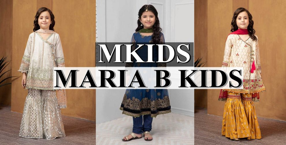 maria b kids collection 2019