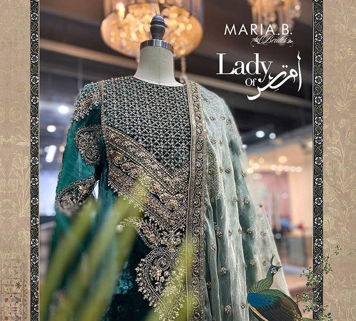 lady of amritsar