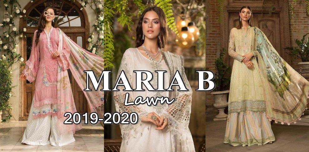 maria b lawn