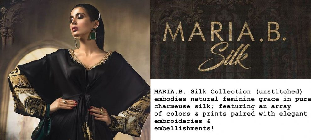 maria b silk collection
