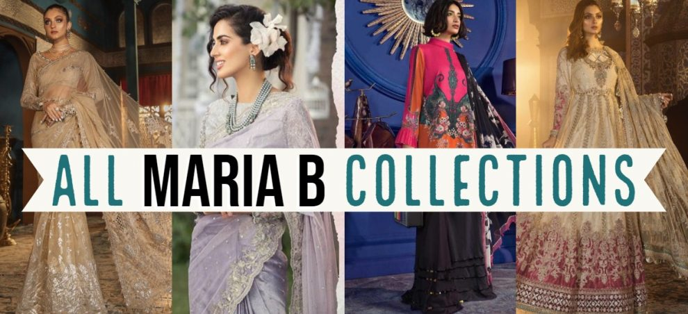 ALL MARIA B COLLECTIONS