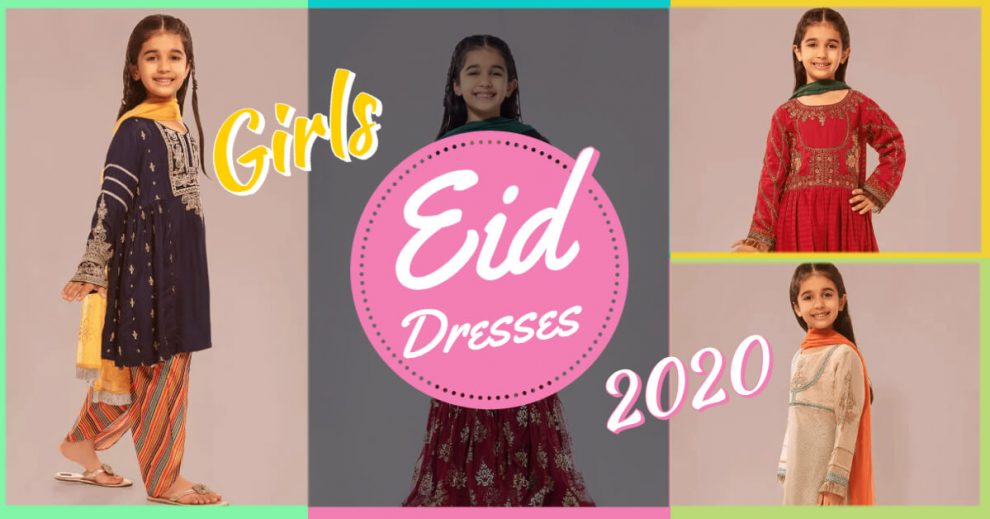 Eid Dresses for Girls 2020 Maria b Kids dress