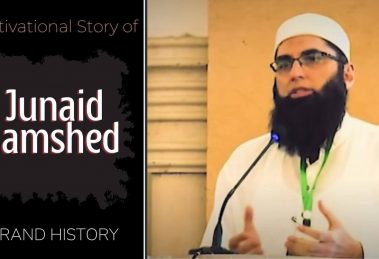 Motivational Story of Junaid Jamshed Brand history and business partners J.